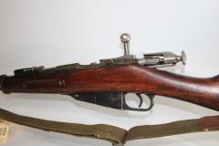 1710-5