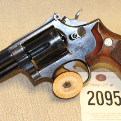 2095-1